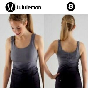 Lululemon Ombre Luxtreme Tank